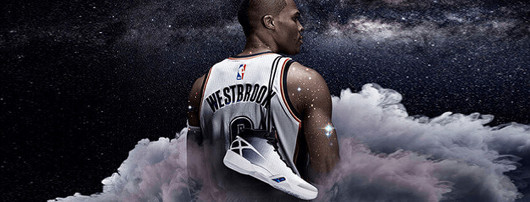 Russell Westbrook Collection