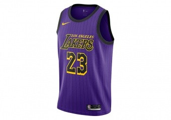 cheap for discount e2880 95b38 Nike Lebron   Online Shop Basketzone.net