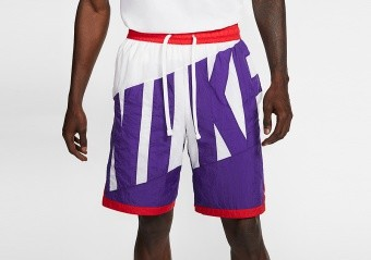 NIKE DRI-FIT BASKETBALL SHORTS WHITE